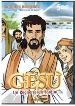 Gesù. Un regno senza confini - DVD - AA.VV. | DVD | Itacalibri