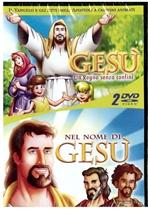 Gesù. Un regno senza confini - DVD: Nel nome di Gesù. AA.VV. | DVD | Itacalibri