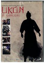 Ukon il Samurai - DVD: La via della spada, la via della croce. Lia Giovanazzi Beltrami | DVD | Itacalibri