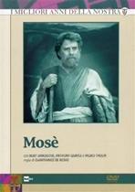 Mosè - DVD - Gianfranco De Bosio | DVD | Itacalibri