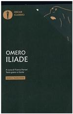 Iliade - Omero | Libro | Itacalibri