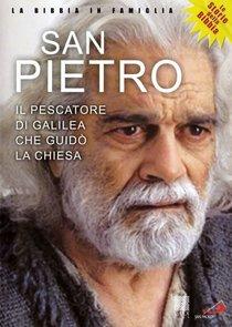 San Pietro - DVD - Giulio Base | DVD | Itacalibri