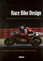 Race Bike Design - AA.VV. | Libro | Itacalibri