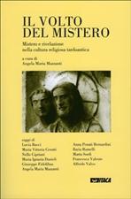 Il volto del mistero: Mistero e rivelazione nella cultura religiosa tardoantica. AA.VV. | Libro | Itacalibri